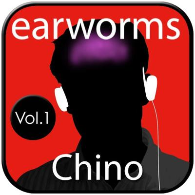 Chino Rápido, Vol.1 Audiobook, by Earworms Learning