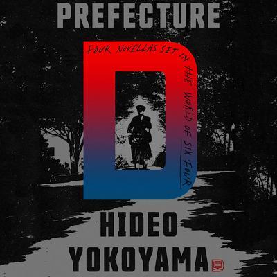 Prefecture D: Four Novellas Audiobook, by Hideo Yokoyama