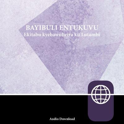 Luganda Contemporary Audio Bible Audiobook, by Zondervan