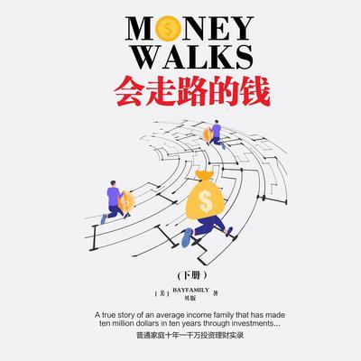 Money Walks (Part II) Audiobook, by Bay family