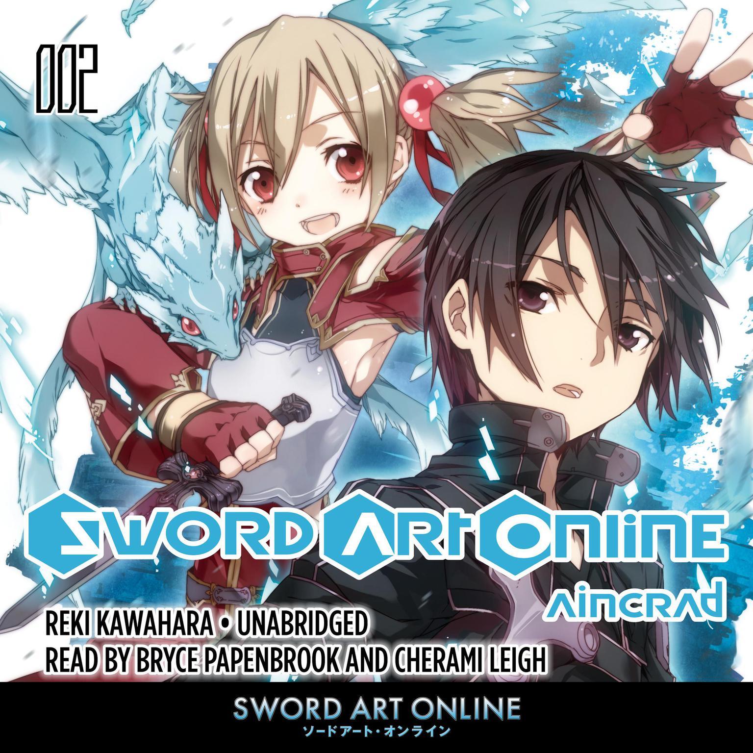 Sword Art Online 2: Aincrad (light novel) Audiobook, by Reki Kawahara