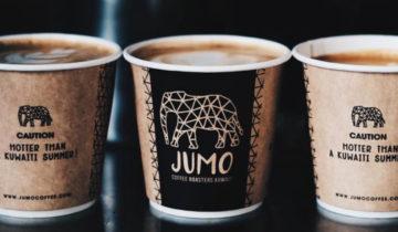 أساسيات تحضير القهوة المختصة