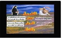 الفروق بين الرجل و المرأة  (00:27:14)