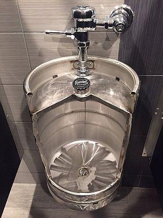 Beer Keg Urinal