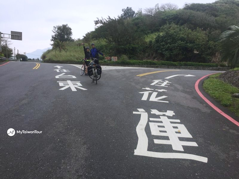 19- Hualien to Taitung