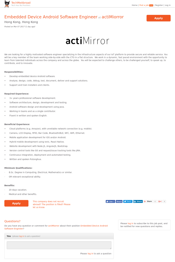 Embedded Device Android Software Engineer job at actiMiorror