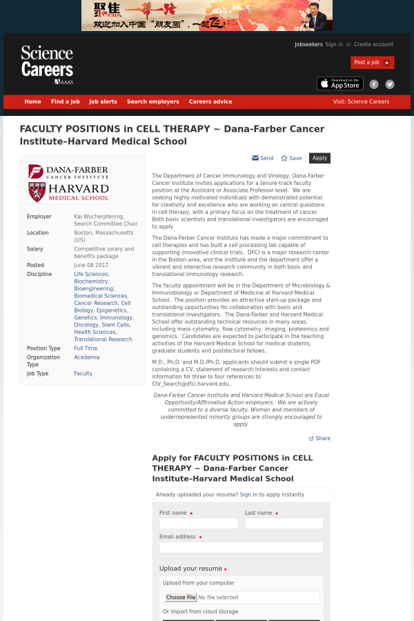harvard business school the dana farber cancer institute case analysis Dana-farber cancer institute: development strategy case world-renowned dana-farber cancer institute is looking away while an harvard business school 23.