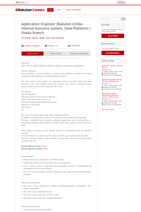 Application Engineer (Rakuten Ichiba: Internal Business System, Data ...