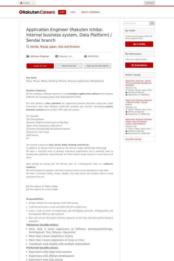 Application Engineer (Rakuten Ichiba: Internal Business