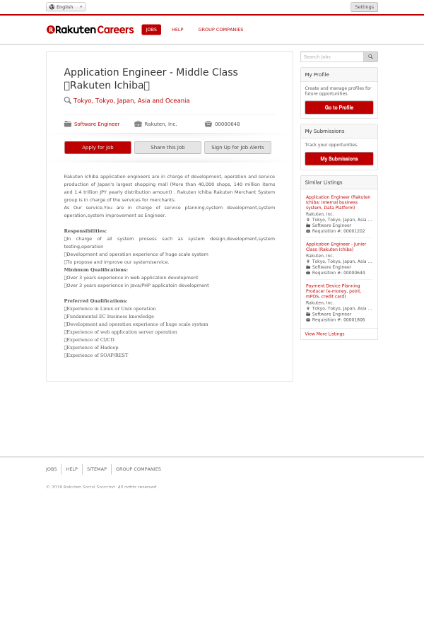 Application Engineer - Middle Class (Rakuten Ichiba) job at ...