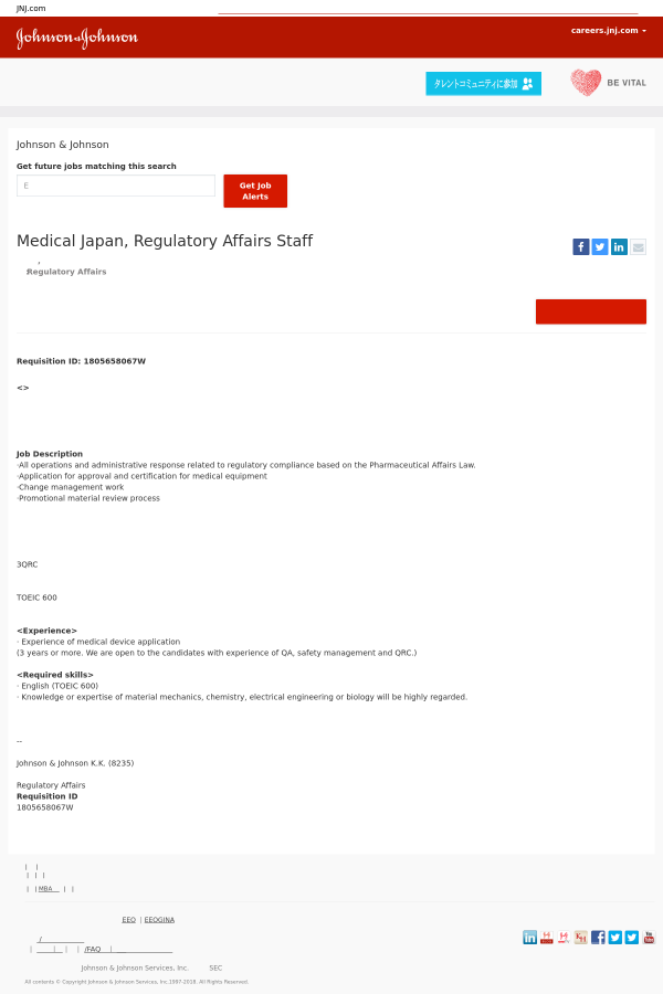 medical japan regulatory affairs staff job at johnson and johnson