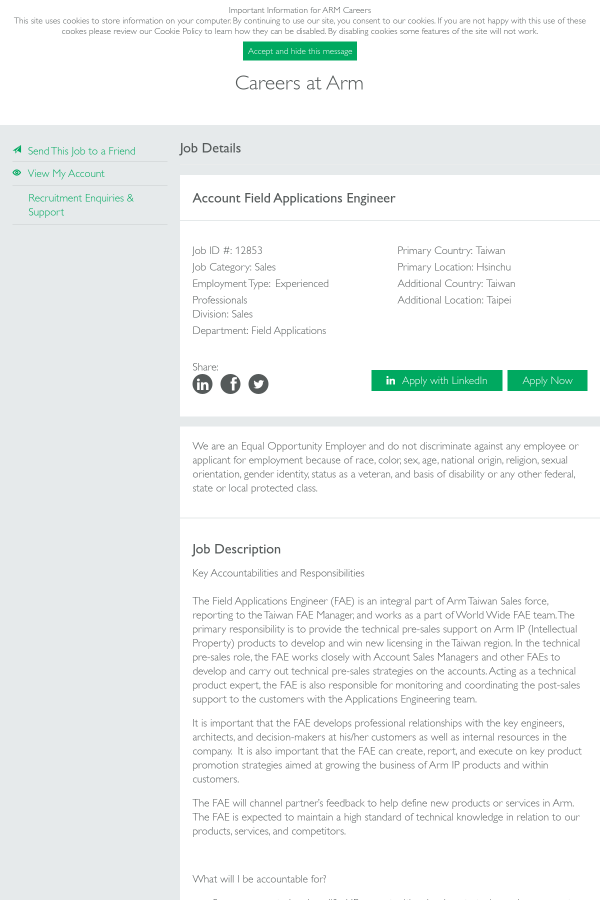 Account Field Applications Engineer job at ARM in Hsinchu, Taiwan ...