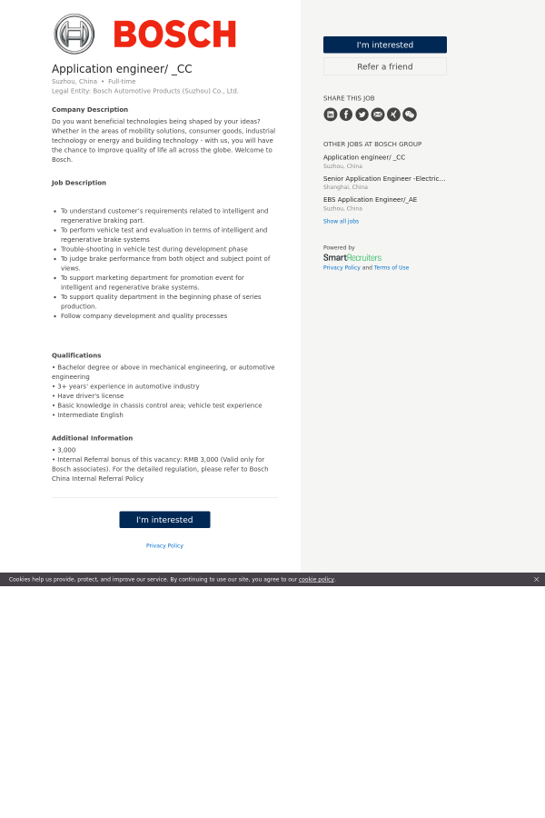 Application Engineer / 匹配工程师 CC job at Bosch Group in Suzhou ...