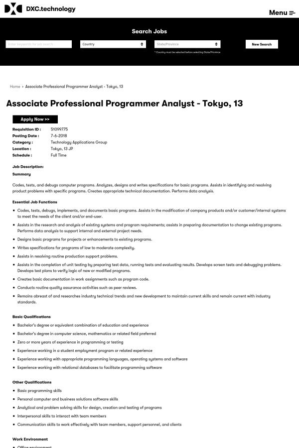Associate Professional Programmer Analyst job at DXC