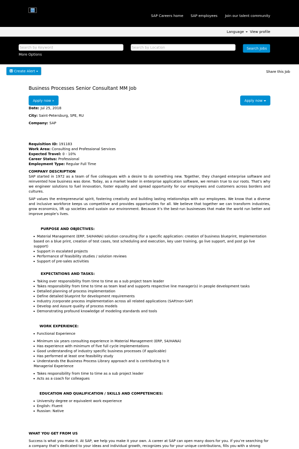 Business processes senior consultant mm job at sap in saint requisition malvernweather Choice Image
