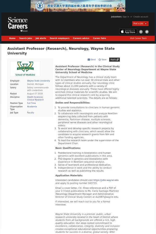 Assistant professor neurology wayne state university job at wayne assistant altavistaventures Gallery
