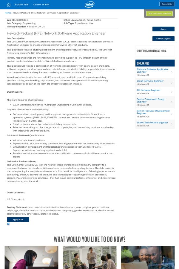 Hewlett - Packard (HPE) Network Software Application Engineer job at ...
