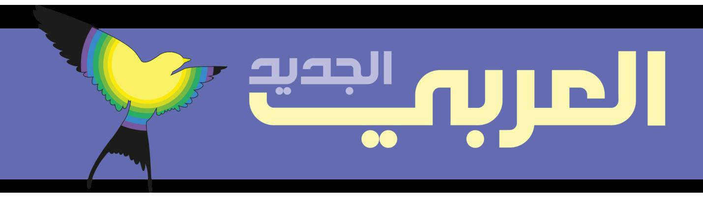 شابّة تشغّل بمشروعها آلاف المصممين العرب