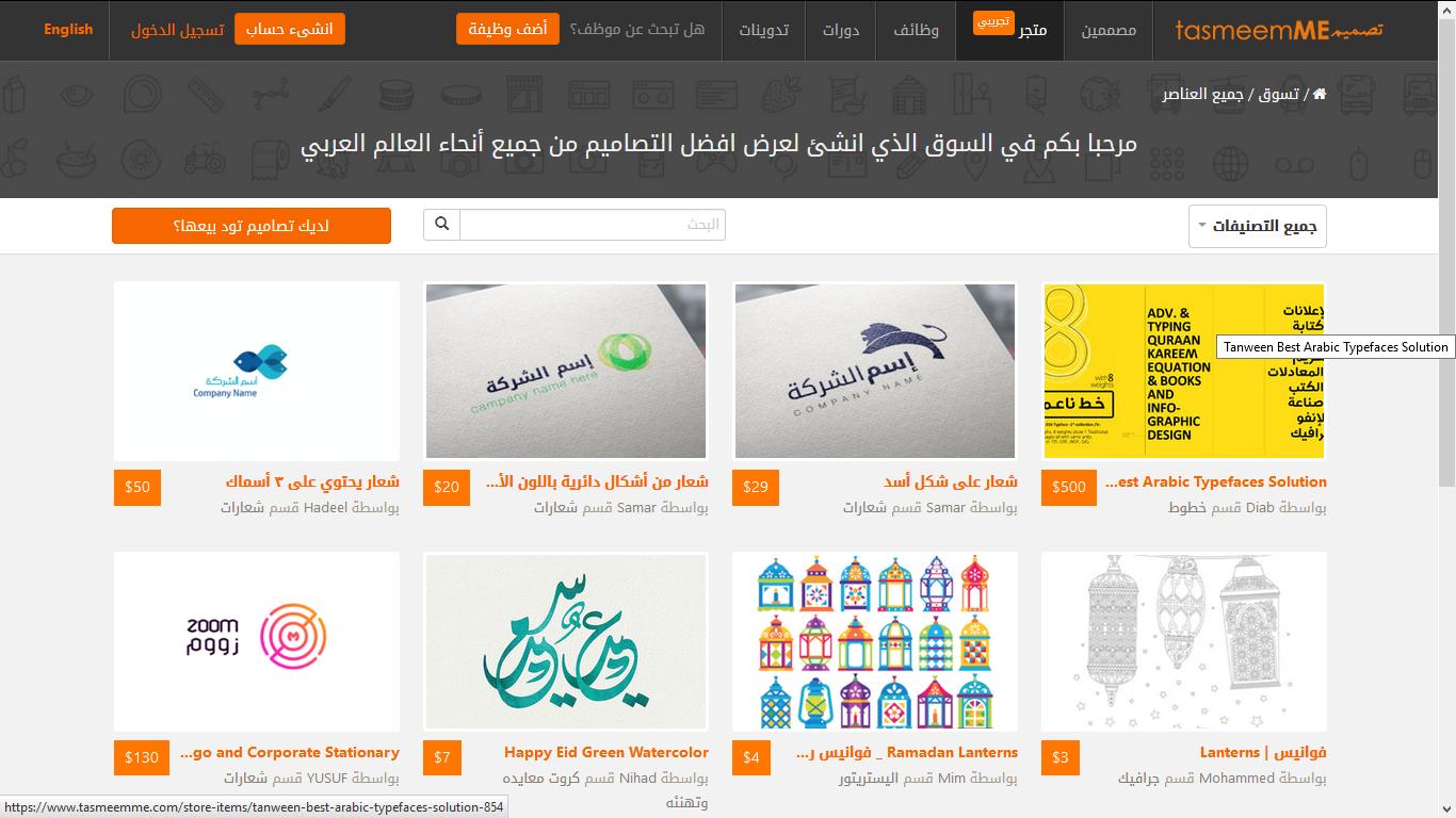 قوالب مجانية للمواقع و ثيمات مجانية للمواقع موقع تصميمي