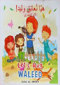 Let's Hug Waleed