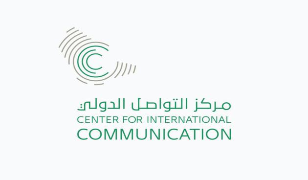 المملكة العربية السعودية تطلق منصتين رقميتين تعززان انفتاح الحج نحو العالم