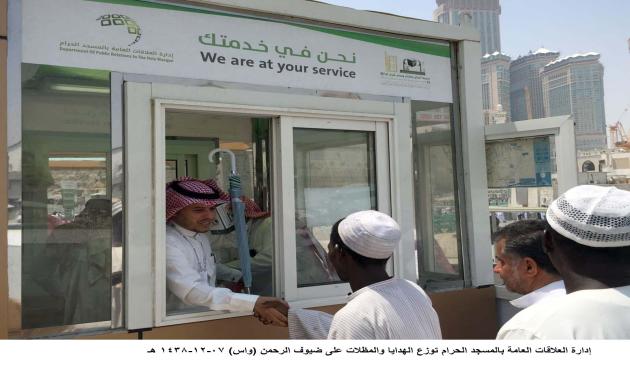 DUTCH | Saoedi-Arabië introduceert digitale platforms om de hele wereld de hadj te laten zien