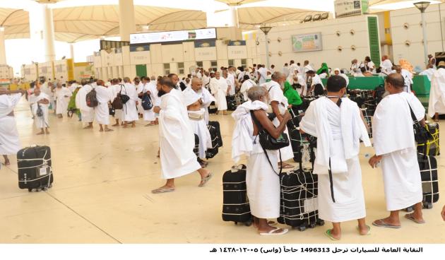 RUSSIAN | Саудовская Аравия запускает цифровые платформы, предоставляющие всему миру возможность наблюдать за Хаджем