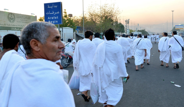 Saudi Arabia Launches Digital Platforms To Give the Entire World a Window to View the Hajj