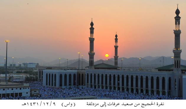 BAHASA MALAY| 1.497 juta Jemaah Telah Tiba untuk Menunaikan Ibadah Haji