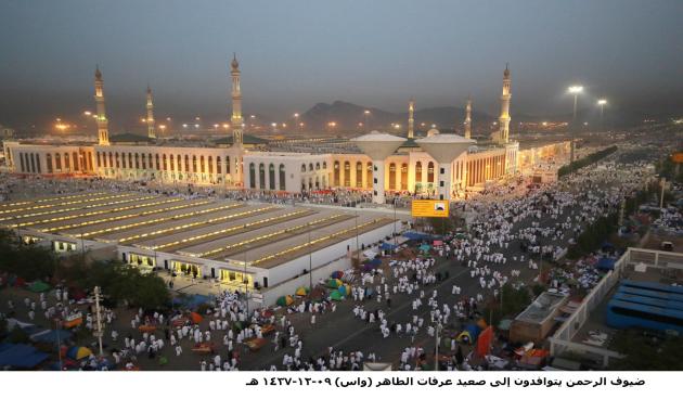 CHINESE | 沙特阿拉伯表示,149.7万朝圣者已经抵达,准备参加朝觐