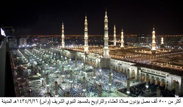 FRENCH | L'Arabie Saoudite attend l'arrivée de 1,497 million de pèlerins pour le hajj