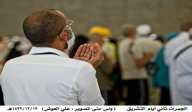 RUSSIAN | Уже 1,497 миллиона паломников прибыли в Саудовскую Аравию на предстоящий Хадж