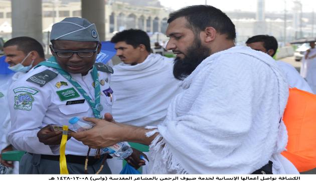 INDONESIAN | 2 Juta Jema'ah Tiba di Mekah untuk Melaksanakan Ibadah Haji