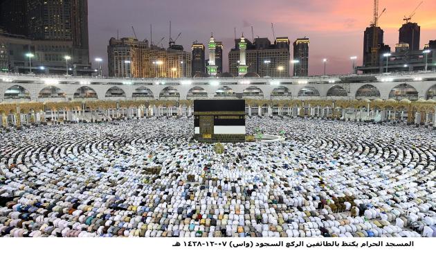 RUSSIAN | 2 миллиона паломников прибыли в Мекку для совершения хаджа