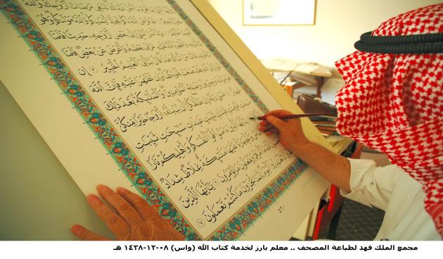 2 مليون حاج يصلون مكة المكرمة لأداء فريضة الحج