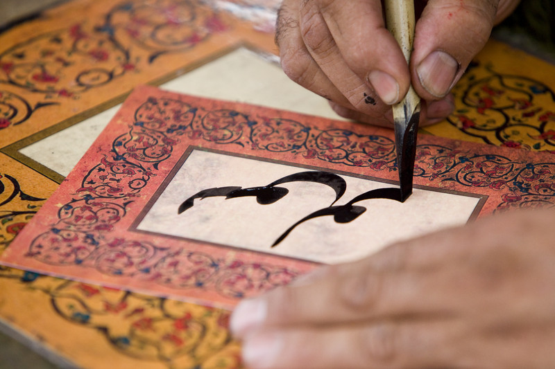 Arabic alphabet the arabic learner