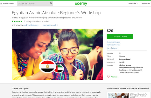 Egyptian Arabic Absolute Beginner's Workshop