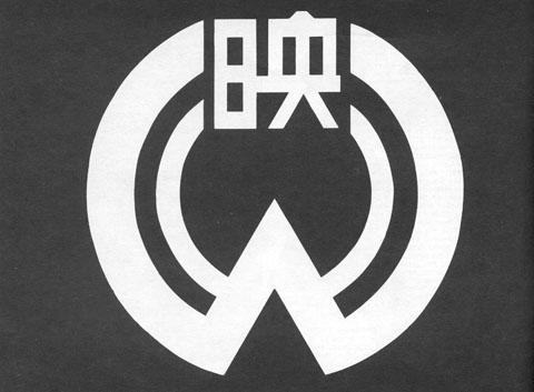 Daiei Logo