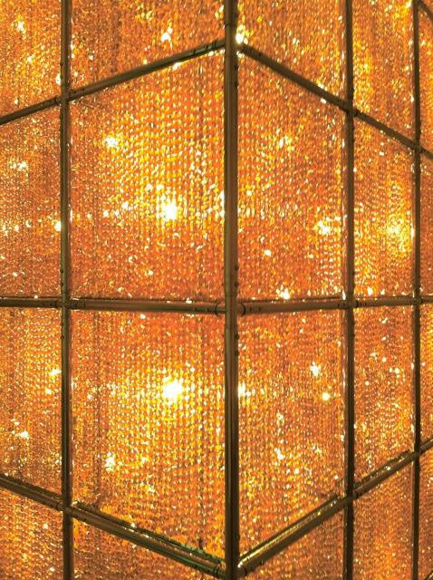 Cube Light detail.
