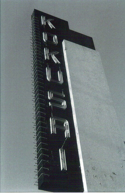 Marquee of Kokusai Theater, Los Angeles.