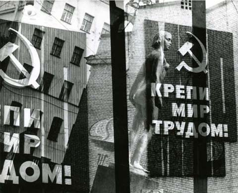 """""""Labor for Peace,"""" from Nomenklatura of Signs, Alexey Titarenko."""