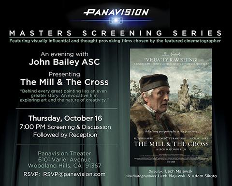12.screening-mill-cross