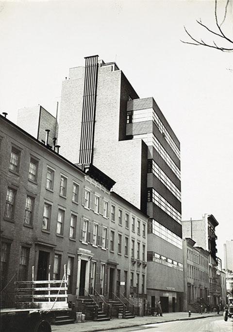 The New School in New York.