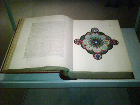 The Red Book in a Vitrine at the Rubin Museum.