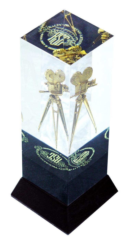The ASC Award trophy.