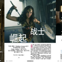 Chinese Edition of July AC Online at 107Cine.com