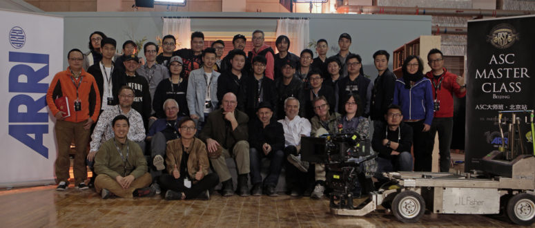 ASC Master Class Instructors Teach in China
