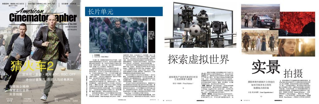 The translated April issue of AC.