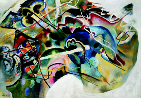 """""""Painting with White Border (Moscow)"""", 1913, Solomon R. Guggenheim Museum."""