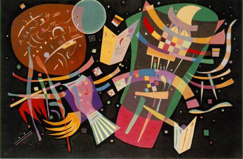 """Composition 10"" 1939, Solomon R. Guggenheim Museum."